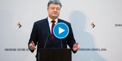 Embedded thumbnail for Виступ Президента на Міжнародній антикорупційній конференції «Запобігаємо. Боремось. Діємо»
