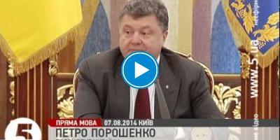 Embedded thumbnail for Президент України щодо створення Національної ради реформ