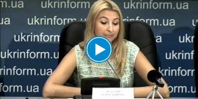 Embedded thumbnail for Антикорупційна реформа: від законотворчості до реальних дій. Підсумки 11-го засідання Нацради реформ